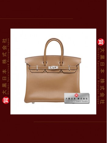71f8038cc652d HERMES BIRKIN 25 (Pre-Owned) – Gold