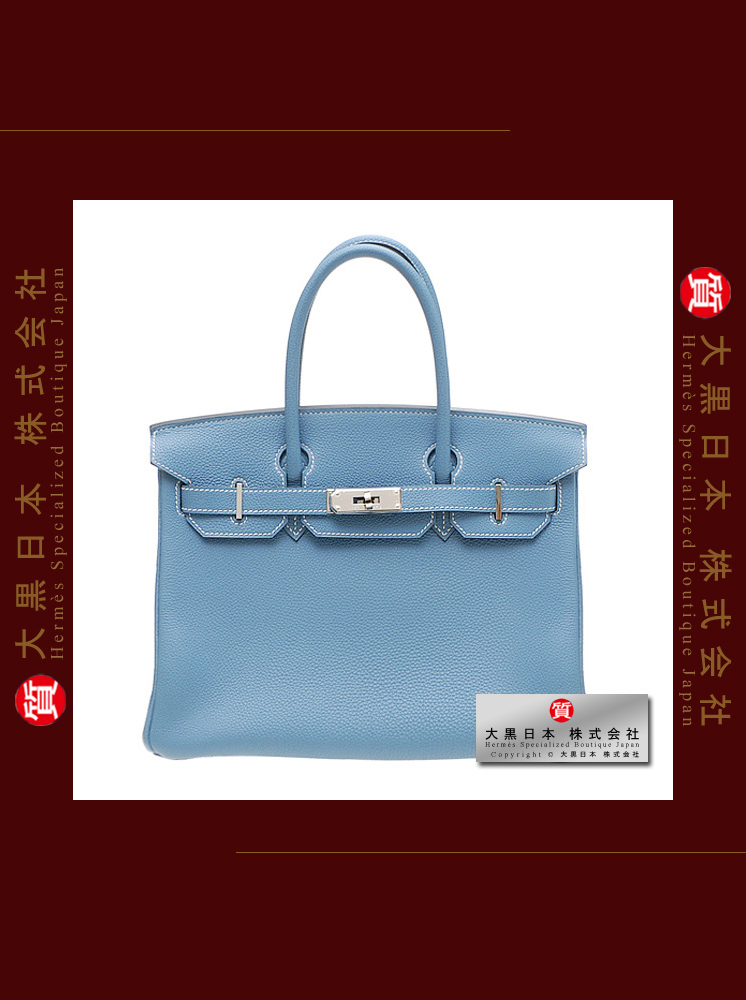 76d06d14f57e ... order hermes birkin 30 pre owned blue jean togo leather silver hardware  4a0ca 167a9