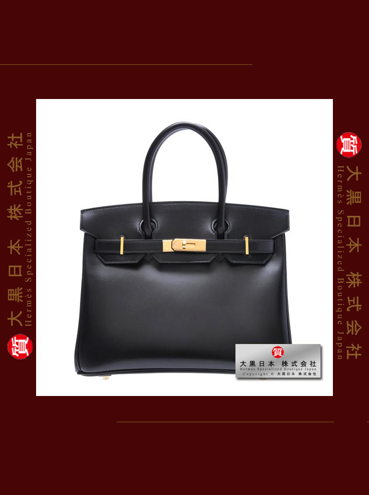 9d88cd129f79 HERMES BIRKIN 30 (Pre-Owned) – Black