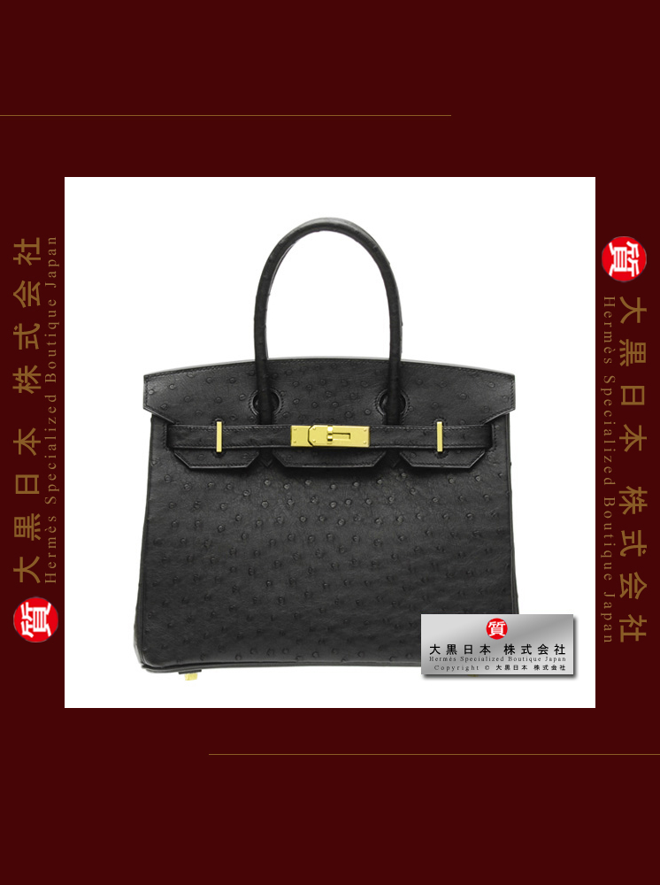 4110eac35d HERMES BIRKIN 30 (Pre-Owned) – Black, Ostrich leather, Gold ...