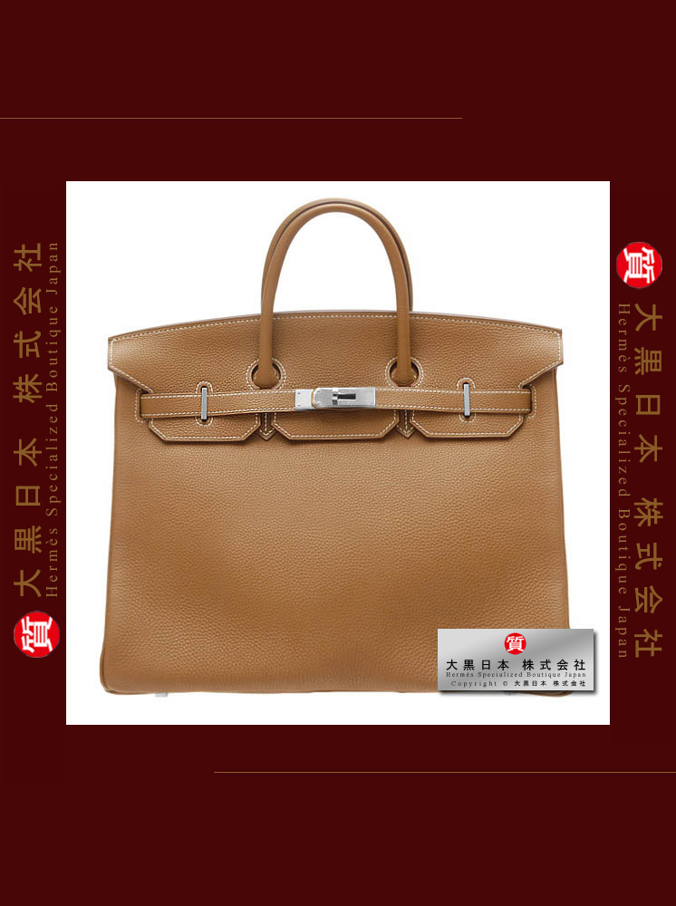 c67a930df238 HERMES BIRKIN 40 (Pre-Owned) – Gold
